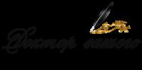 dozhdeva_logo